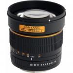 Obiettivo Samyang 85mm f/1.4 Aspherical IF (Nikon AE)