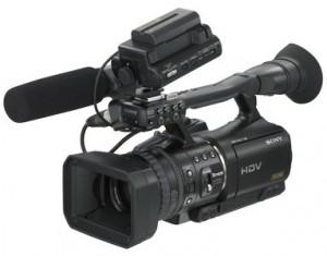 Videocamera Sony HVR-V1P HD Video Camcorder (Eng menu)