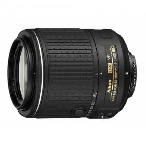 Nikon AF-S DX NIKKOR 55-200mm f/4.0-5.6G ED VR II