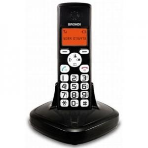 BRONDIYork Telefono Cordless - Colore Nero