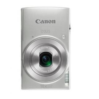Canon Ixus 190 Silver 1797C001