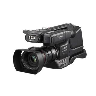 Panasonic Hc-mdh3e Videocamera Pro Da Spalla HC-MDH3E